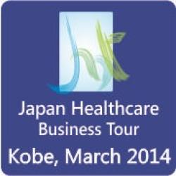 japan-healthcare-business-tour-85