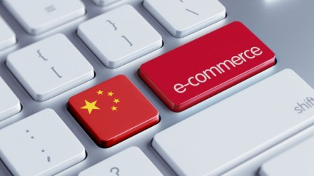 e commerce china